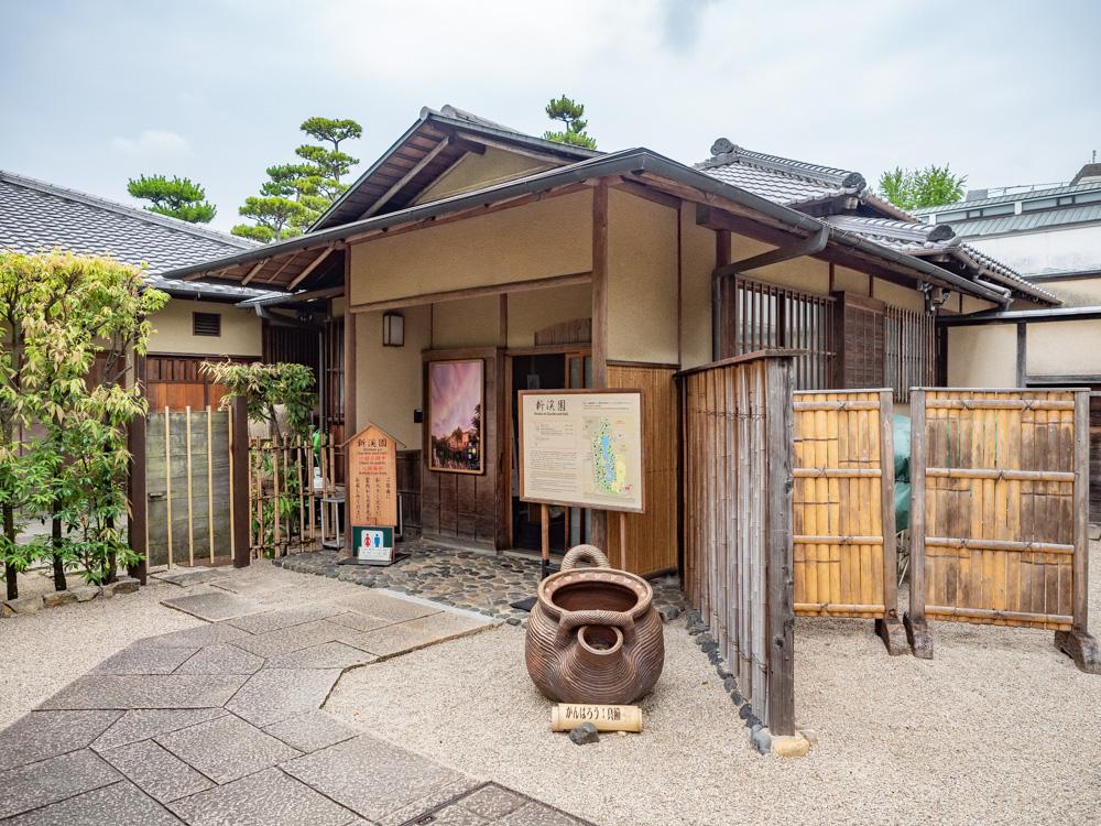 倉敷美観地区周辺のトイレ:新渓園