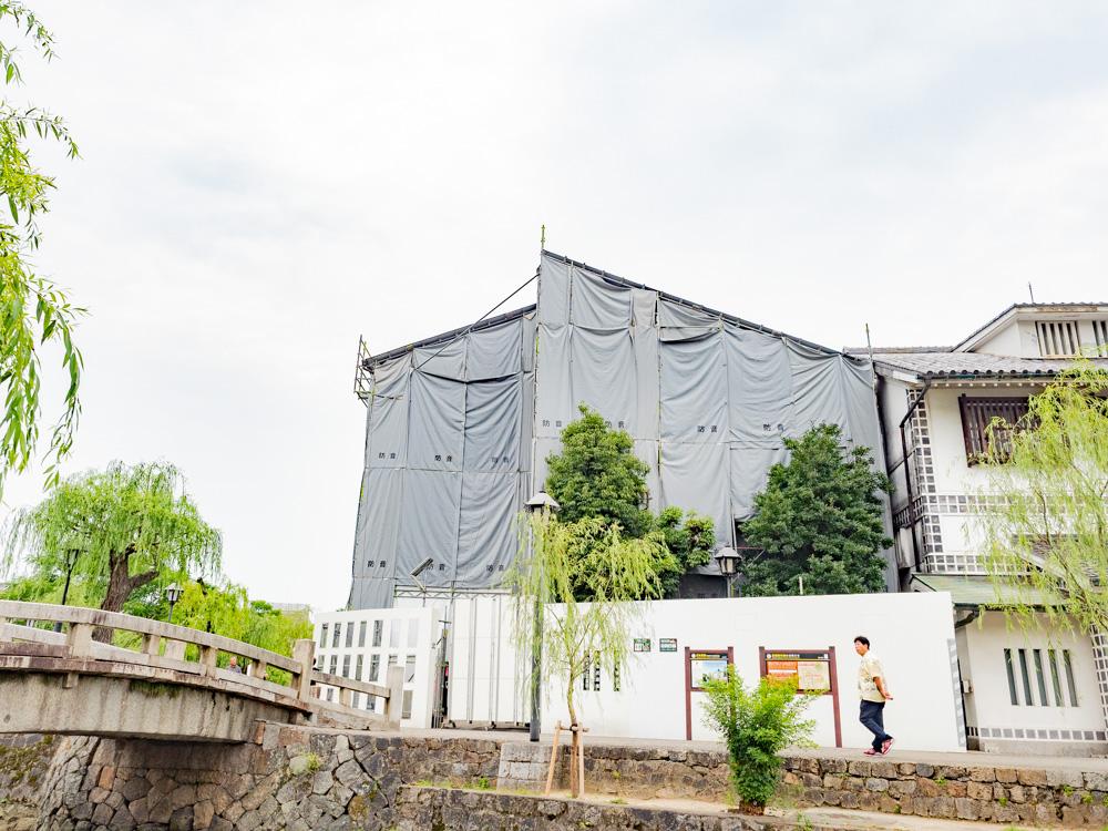 倉敷館(改修中)