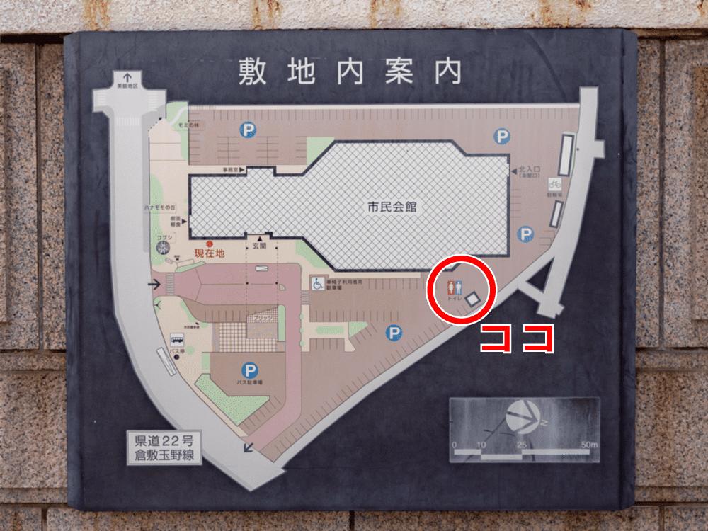 倉敷美観地区周辺のトイレ:倉敷市民会館