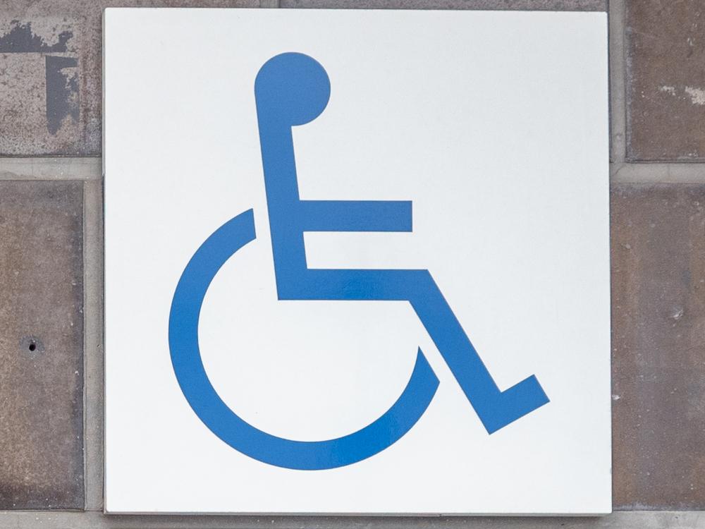 倉敷美観地区周辺のトイレ:車椅子対応