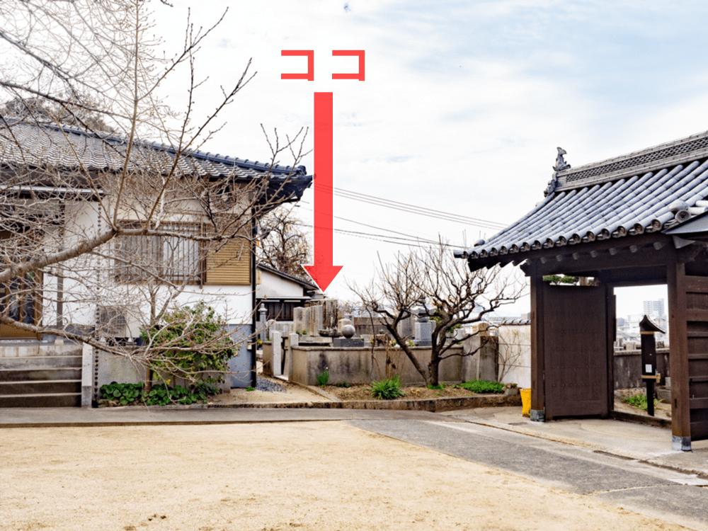 長連寺:倉敷代官の墓