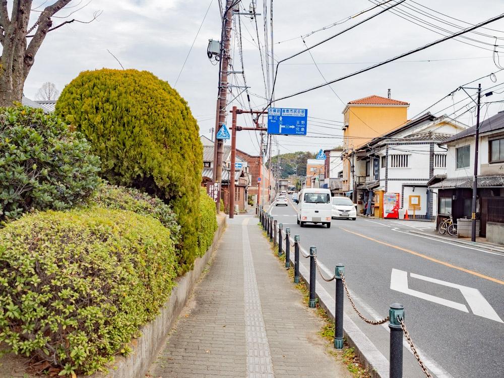 長連寺への行き方
