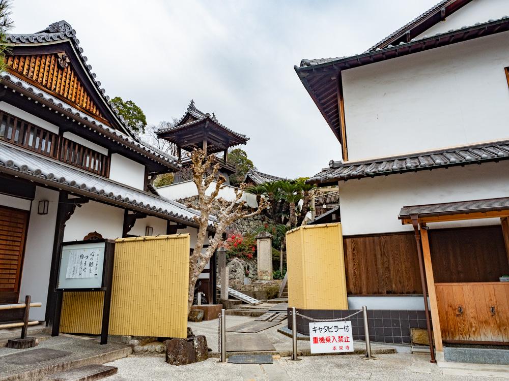本栄寺:事務所と鐘楼