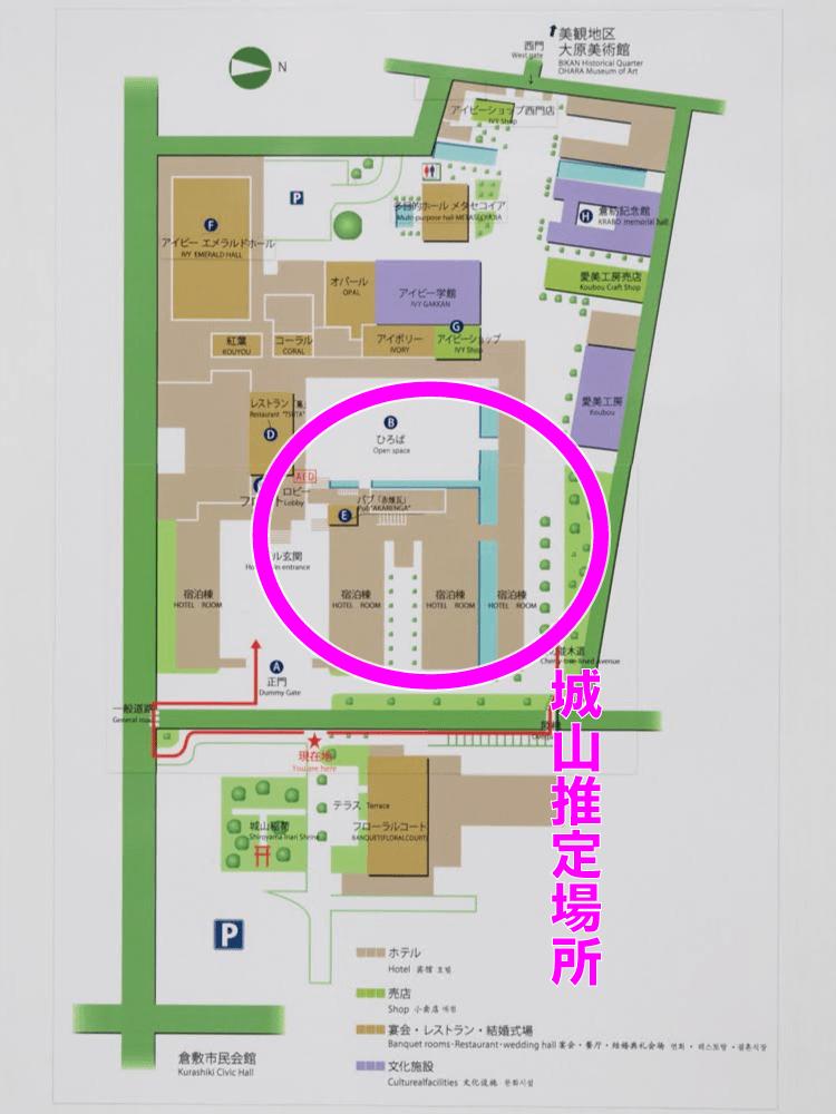 城山稲荷神社:城山推定場所