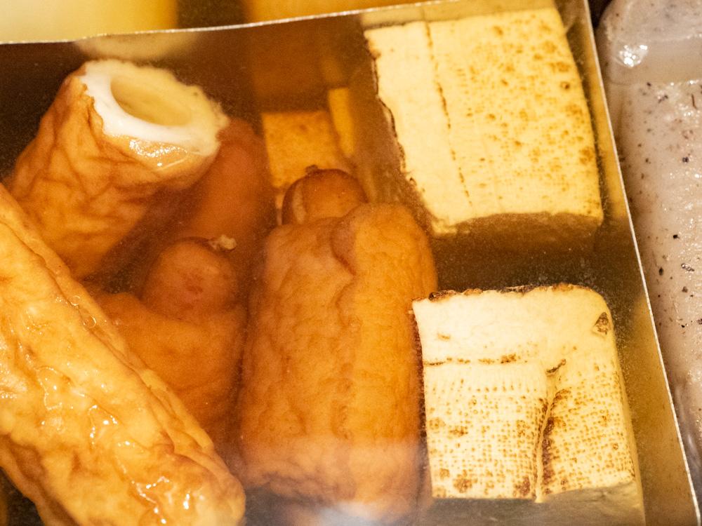 よりみち:おでん 焼き豆腐