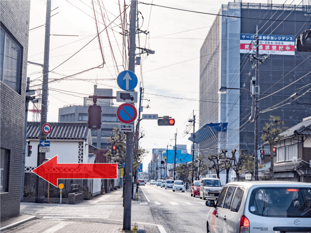 よりみちへの行き方:川西町交差点