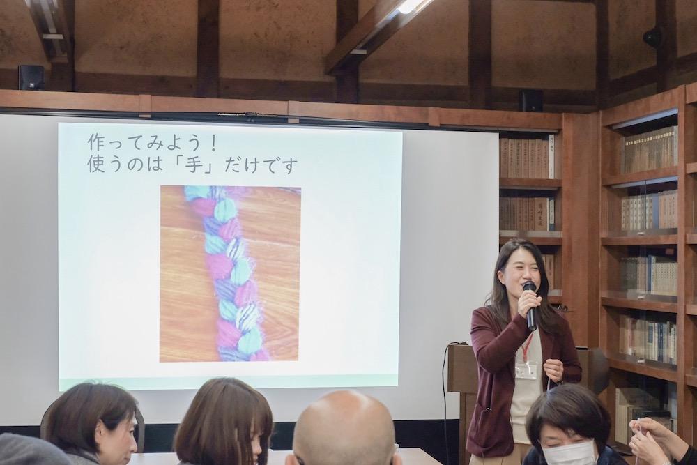 大原本邸 語らい座 くらしき未来K塾 吉川 幸