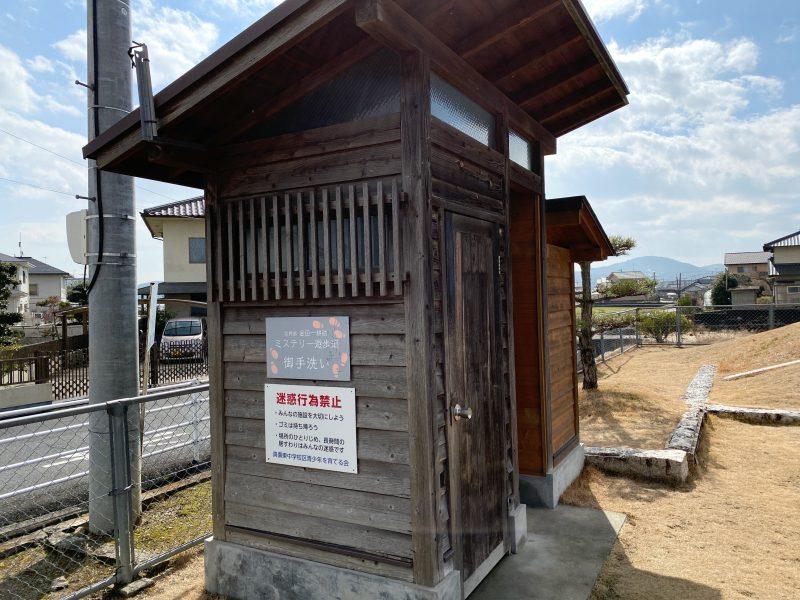 岡田地区公園のトイレ