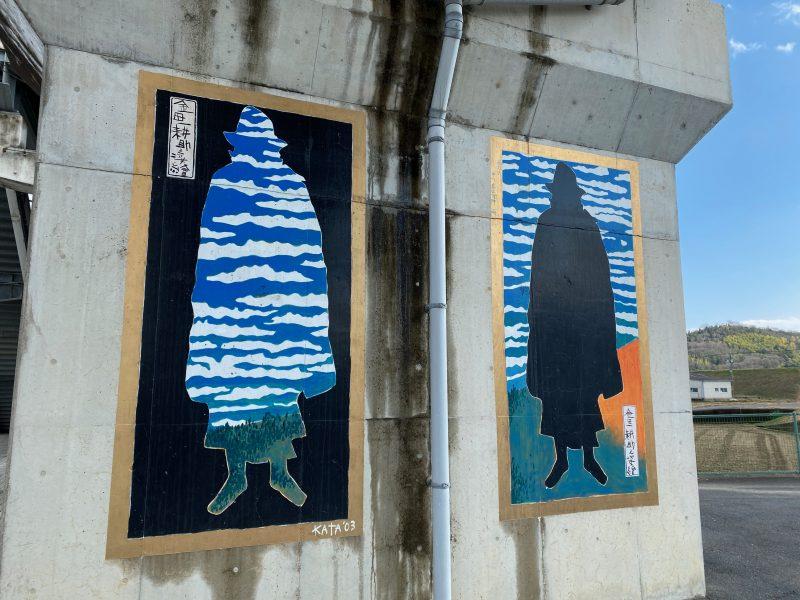 川辺宿駅 高架下