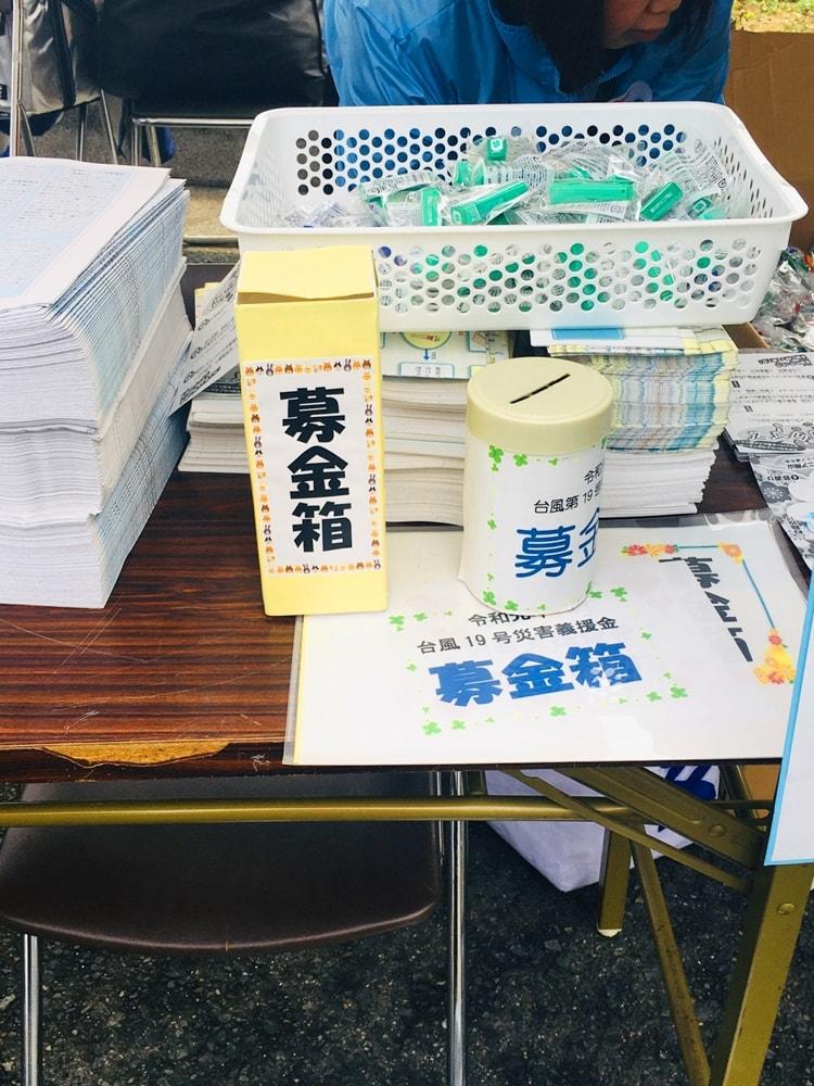 【福幸祭】募金箱
