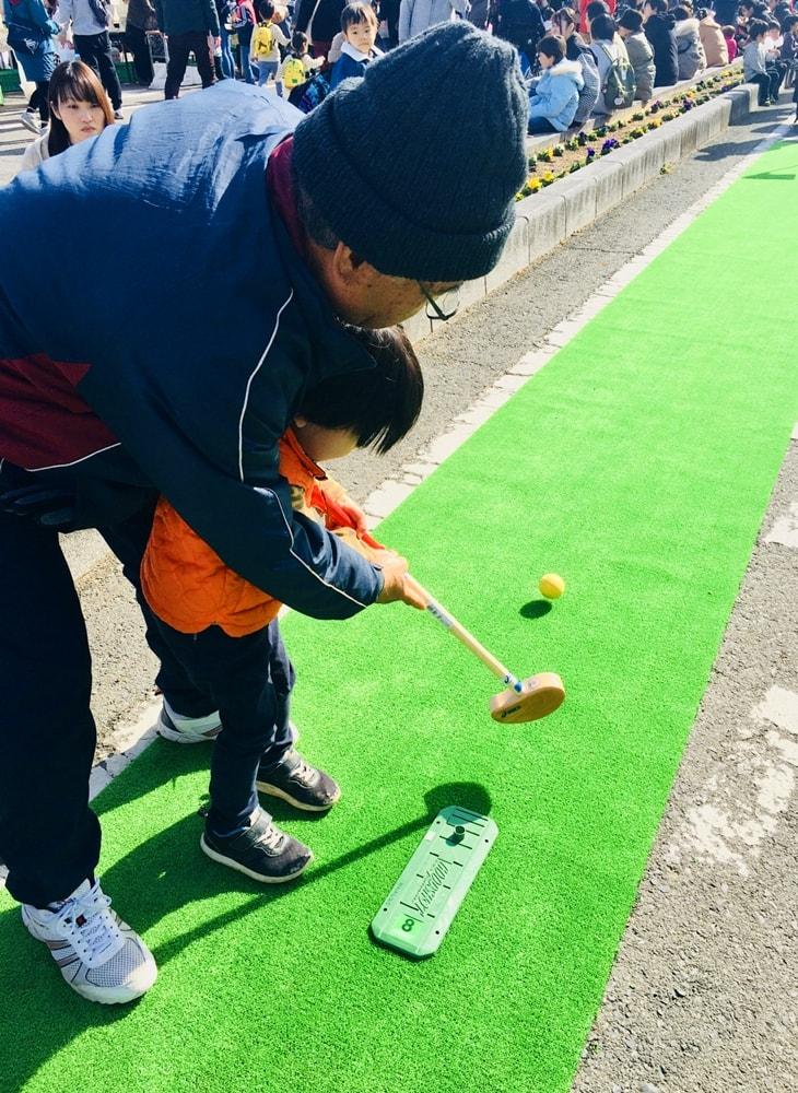 【福幸祭】グラウンドゴルフ