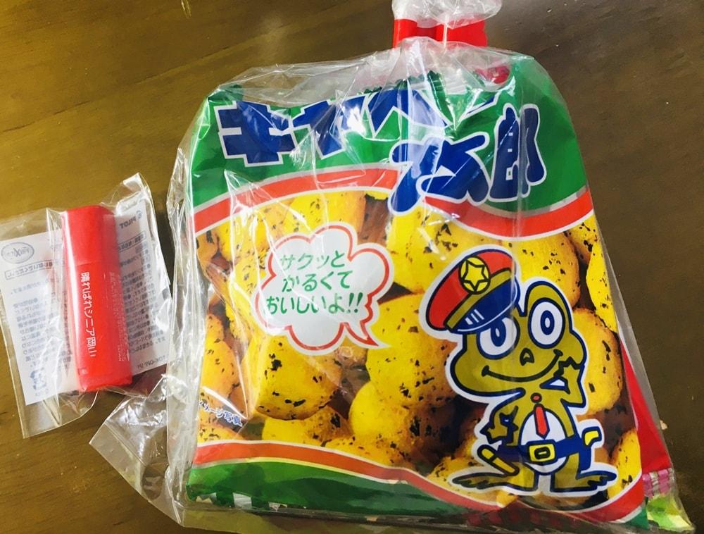【福幸祭】キャベツ太郎