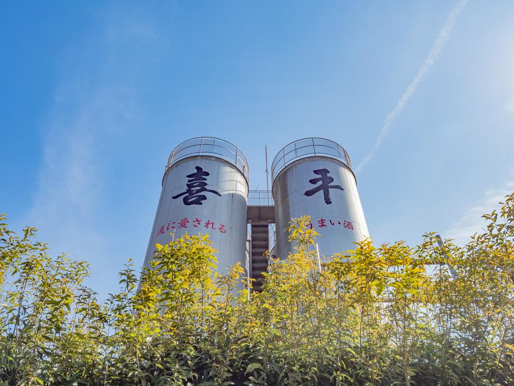 平喜酒造:外観(黎明蔵のタンク)