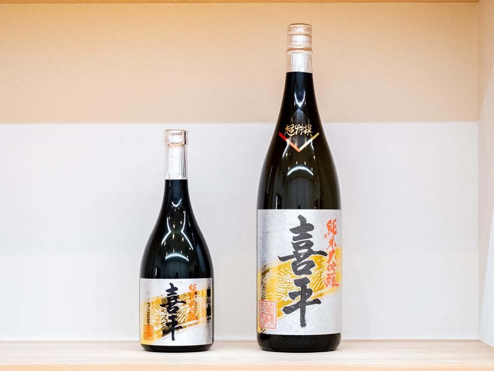 平喜酒造 〜 食事とともにおいしく飲める酒「喜平」。喜平を日本酒が好きになるきっかけに