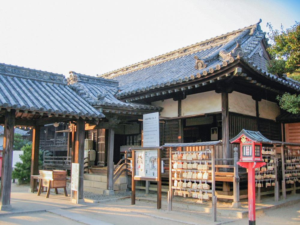 地蔵院:足高神社