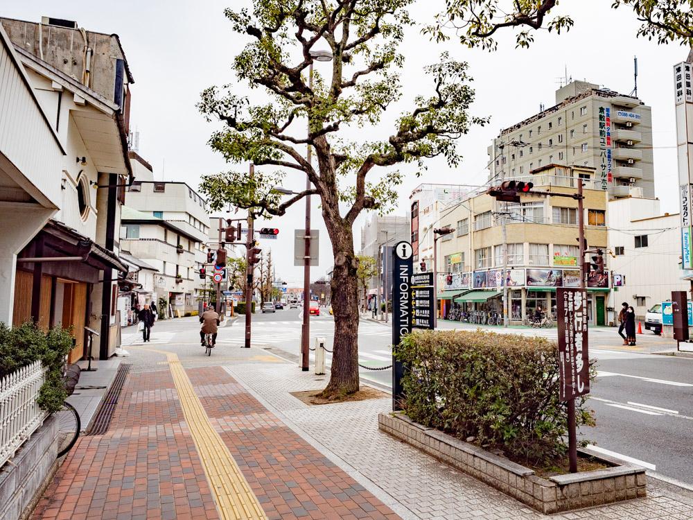 橘香堂:美観地区入口交差点