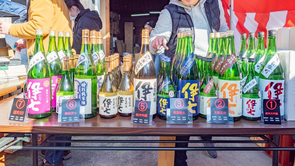 熊屋酒造 令和二年伊七新酒まつり:試飲の7種の販売