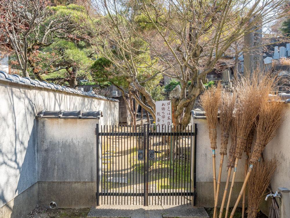 教善寺:墓地入口