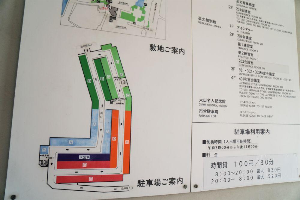 倉敷芸文館 駐車場の地図