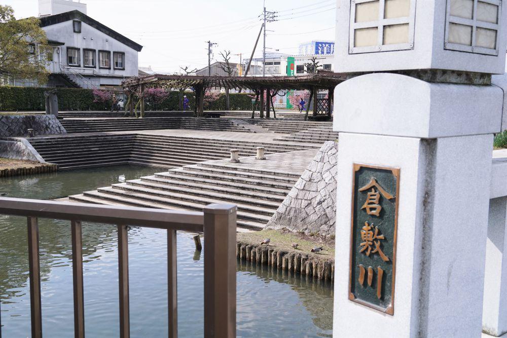 倉敷親水公園