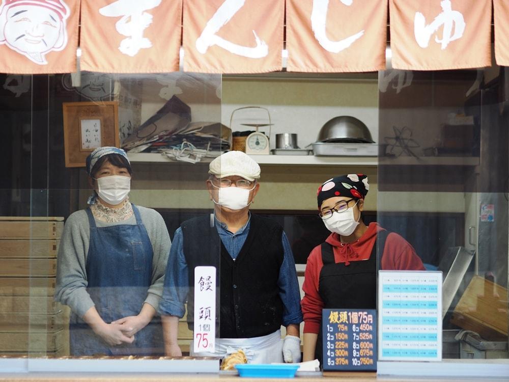 えびす饅頭 ~ あんこたっぷり、焼きたてをどうぞ!阿智神社西参道のそばにあるお饅頭屋さん