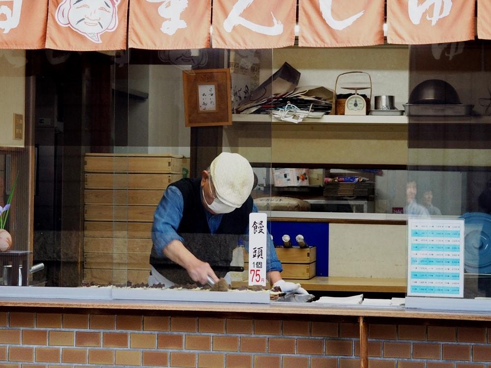 えびす饅頭 島村稔さん
