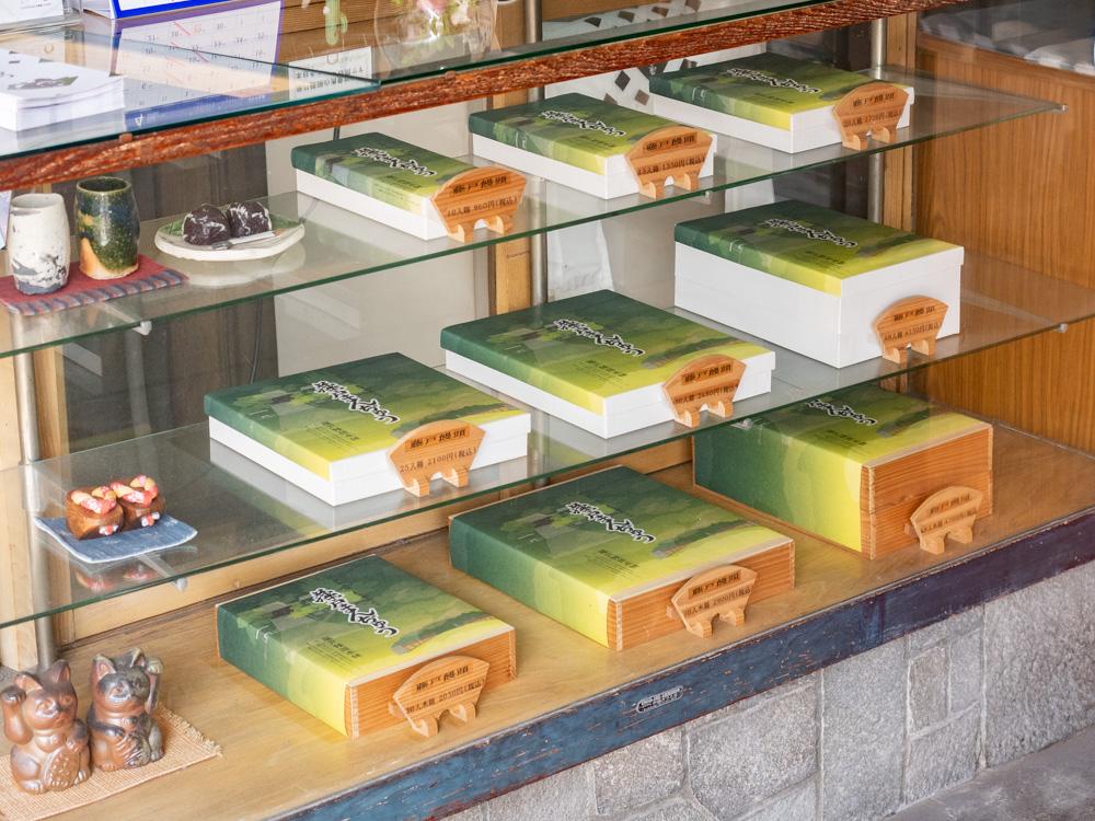 藤戸饅頭本舗:本店 店内の商品見本