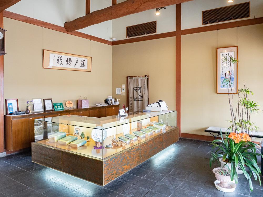 藤戸饅頭本舗:串田店の店内