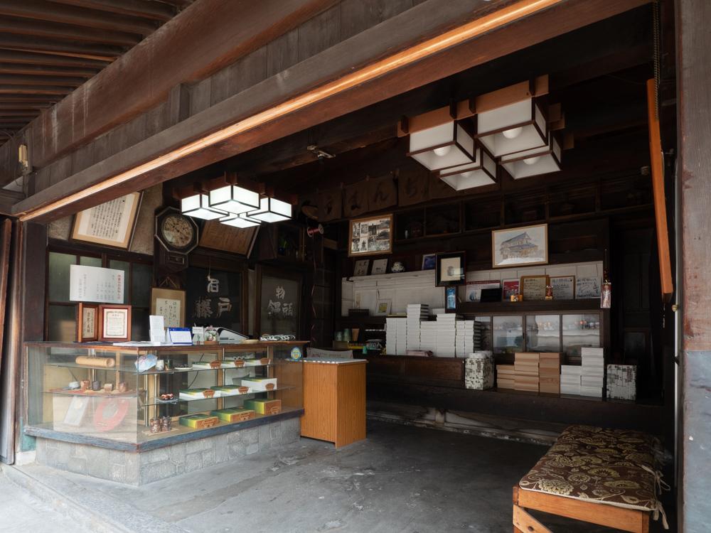 藤戸饅頭本舗:本店 店内のようす