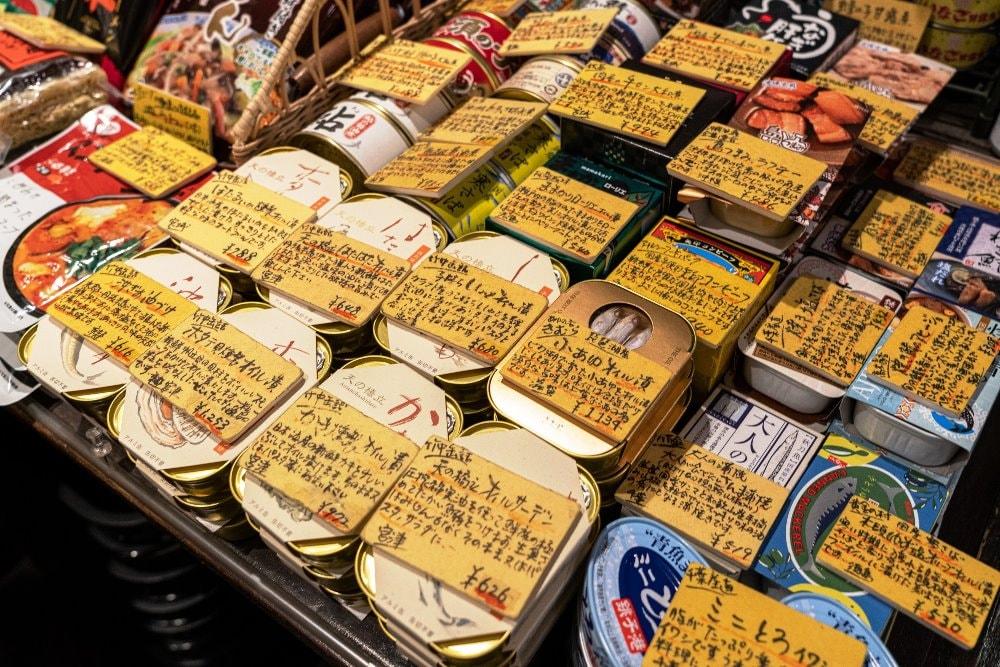 平翠軒 缶詰