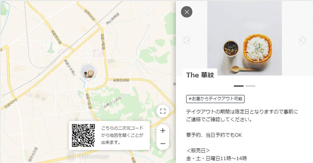 The 華紋