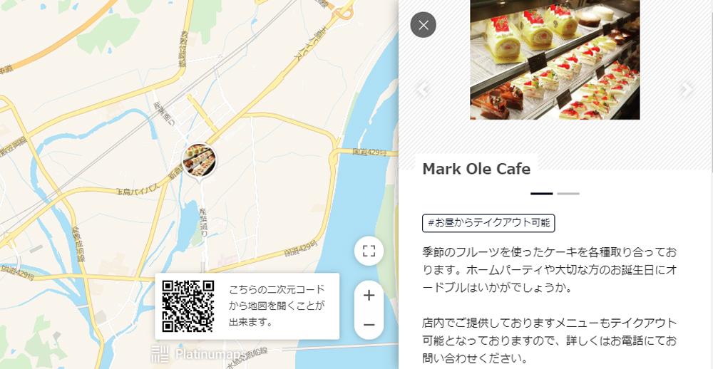 Mark Ole Cafe