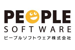 ピープルソフトウェア株式会社|People Software Corporation