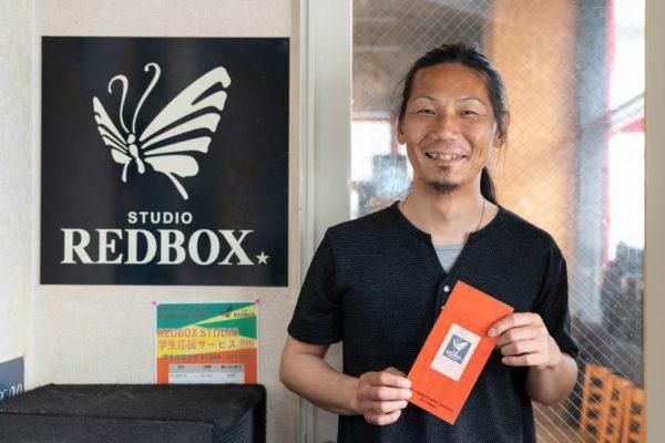倉敷REDBOX ~ 音楽文化を担うライブハウスから、広く必要とされる場所に