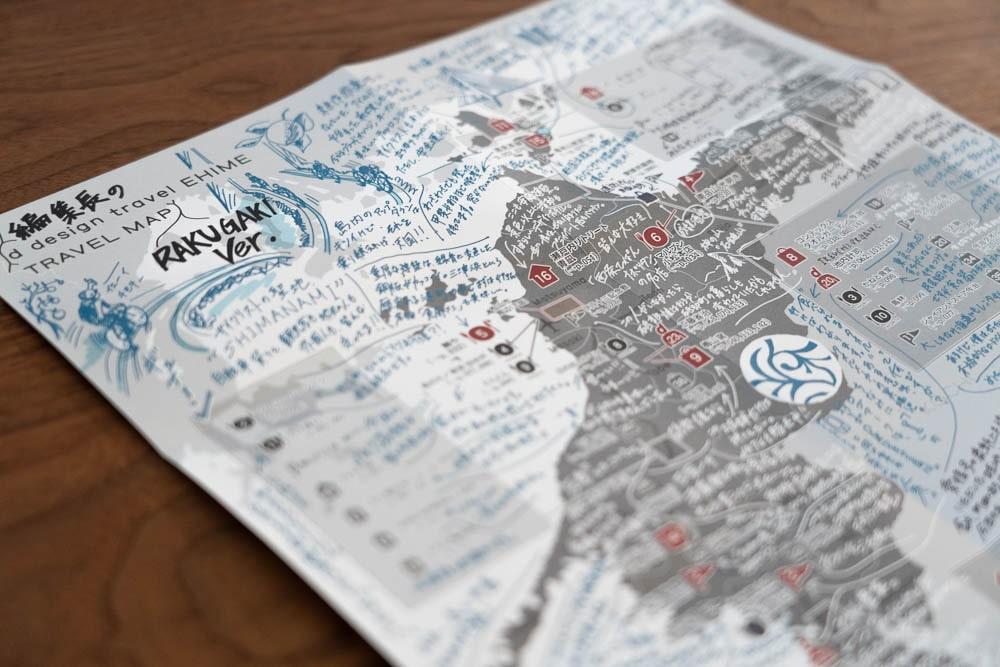 d design travel らくがきMAP