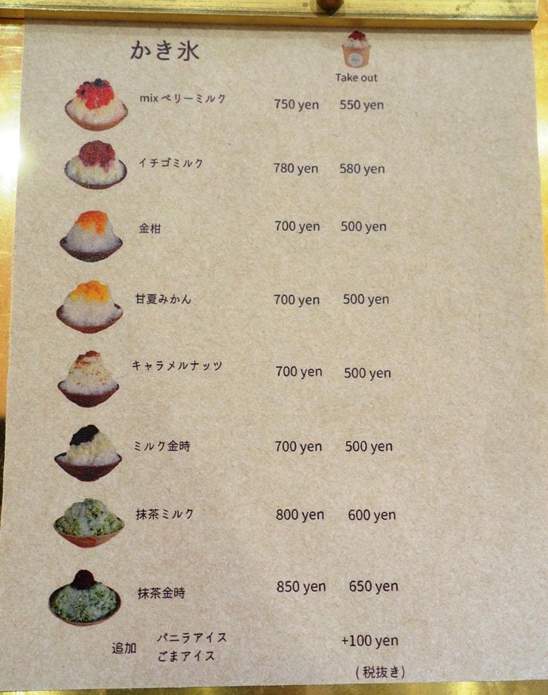 cafe2MUG メニュー
