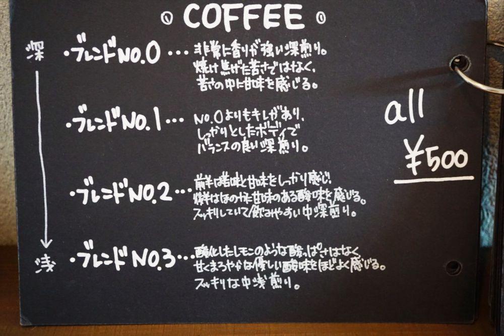 CAFE BRIDGE メニュー表