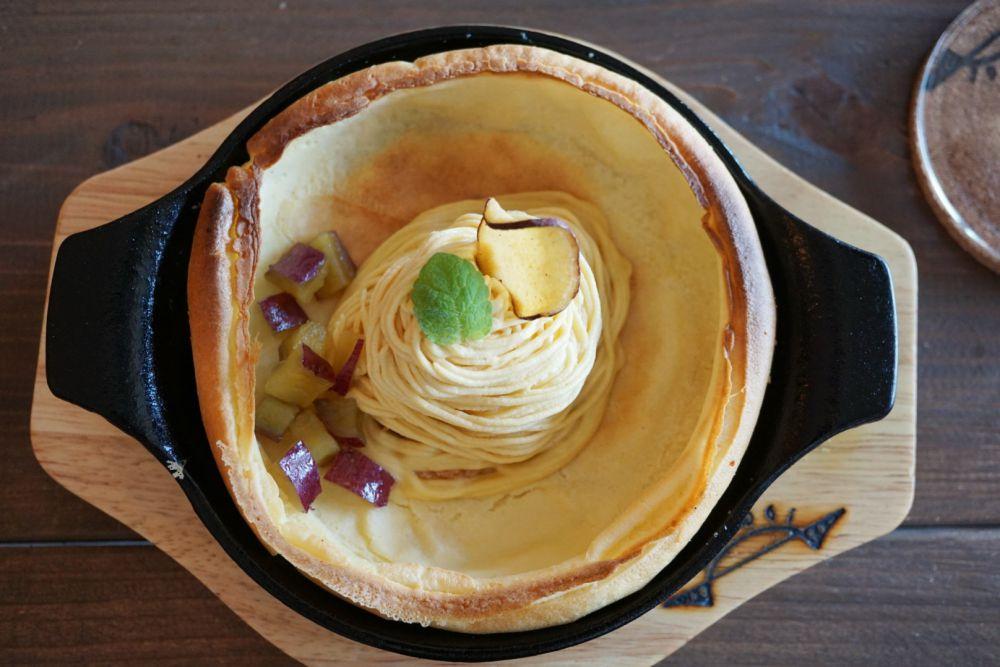 CAFE BRIDGE 安納芋のモンブランクリームのダッチベイベー