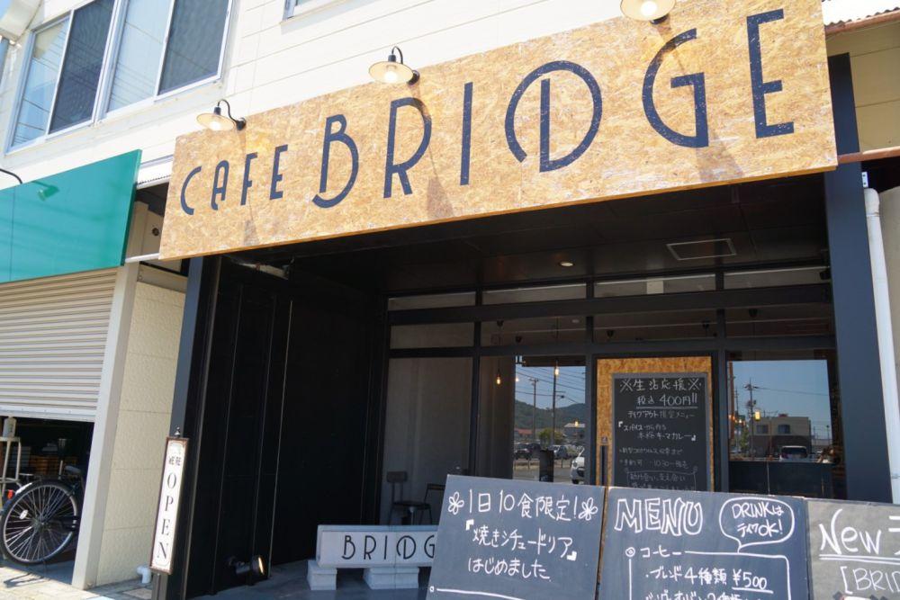 CAFE BRIDGE 外観