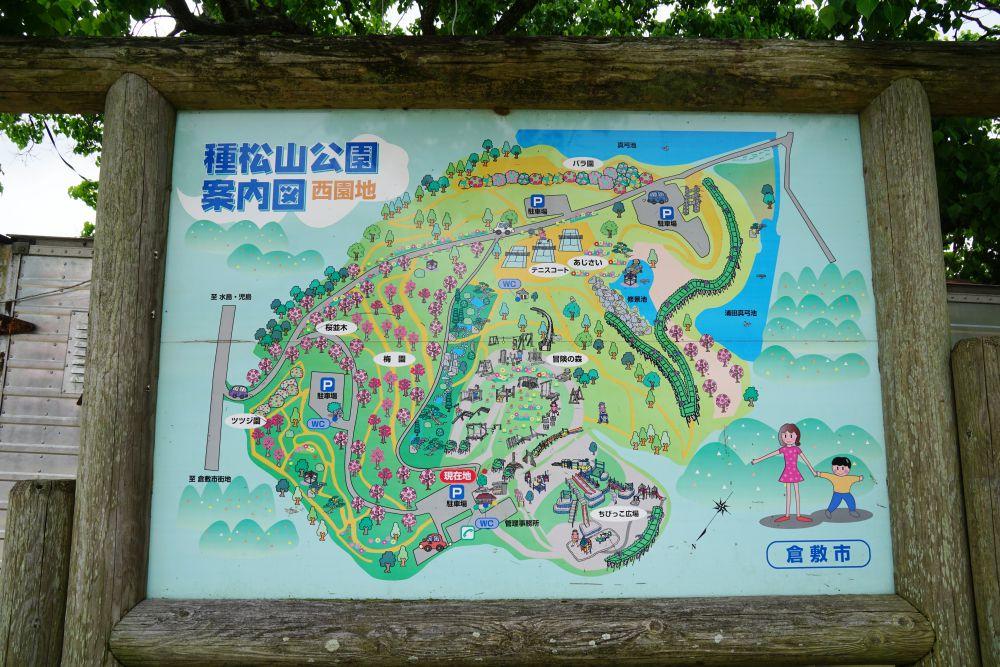 種松山公園案内図
