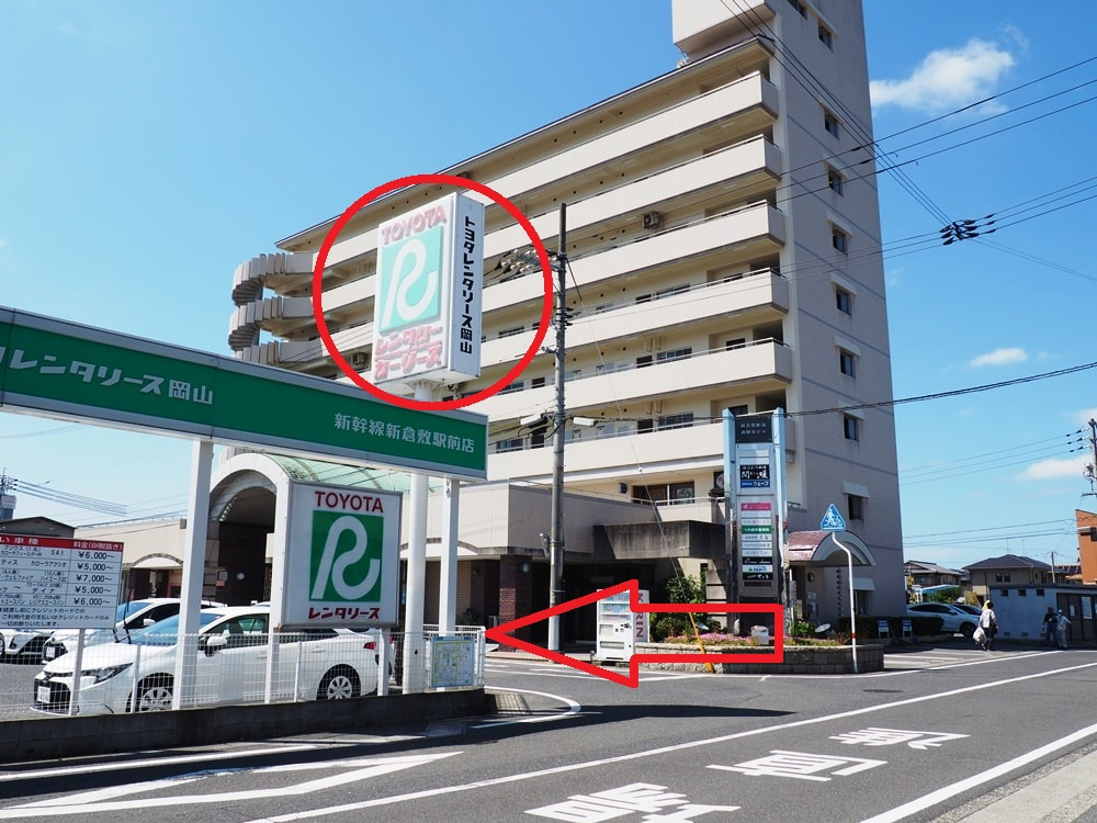 新倉敷駅南口
