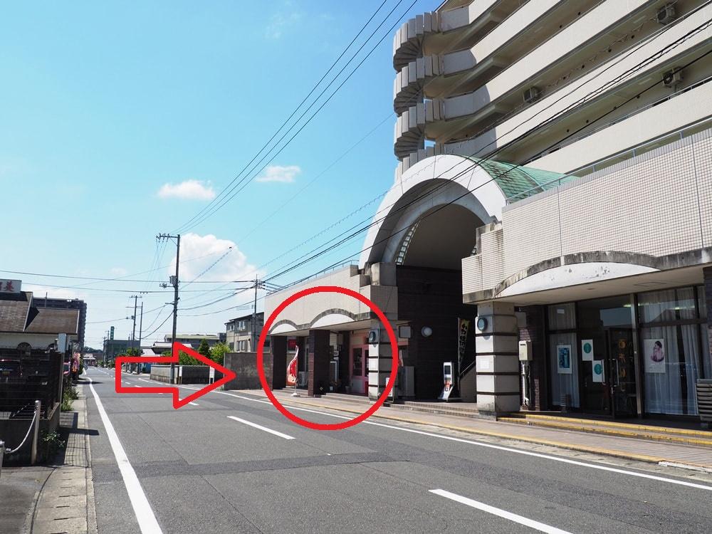 新倉敷駅前再開発ビル