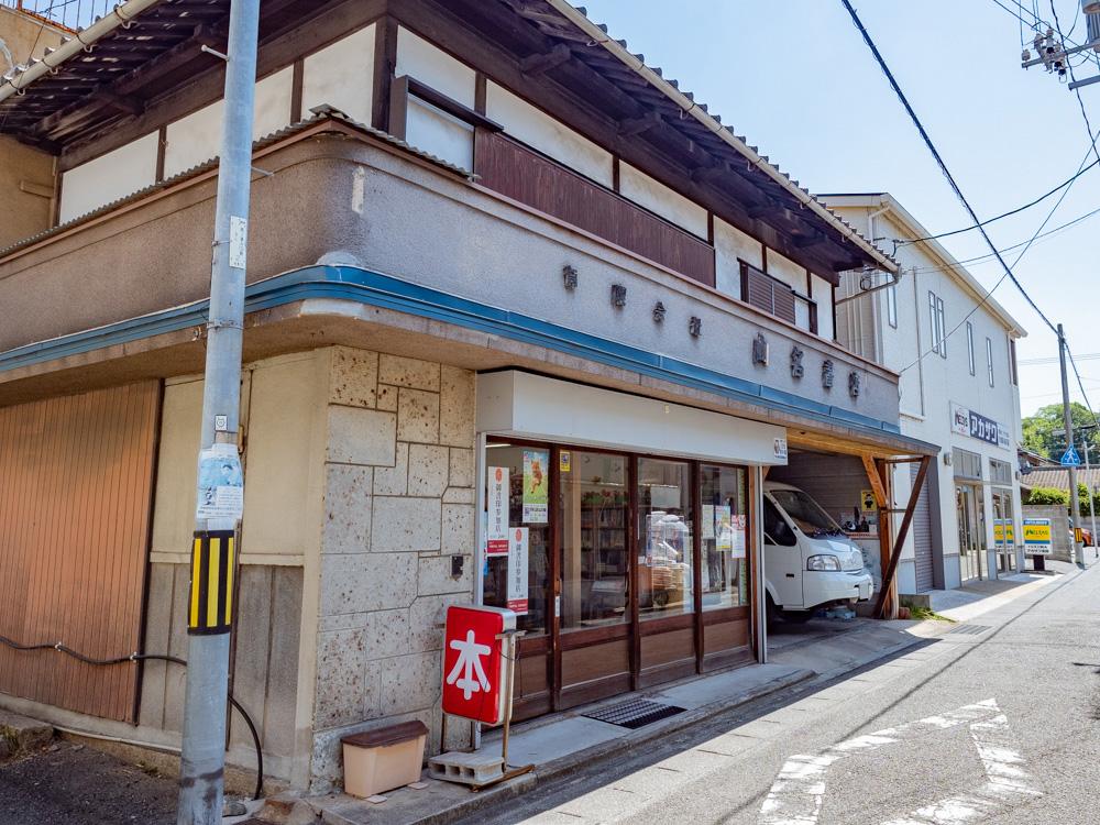 山名書店 〜 老舗の町の書店が生き残るため連携し企画と提案を