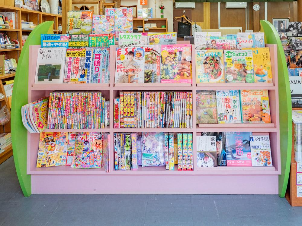 山名書店:本棚