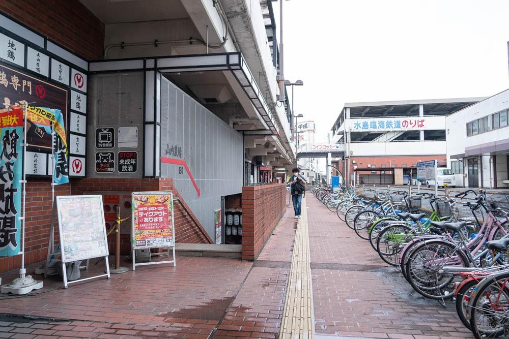 NAGI KURASHIKI HOTEL&LOUNGE アクセス