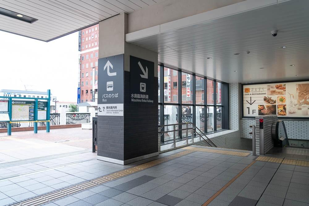 倉敷駅南口2階