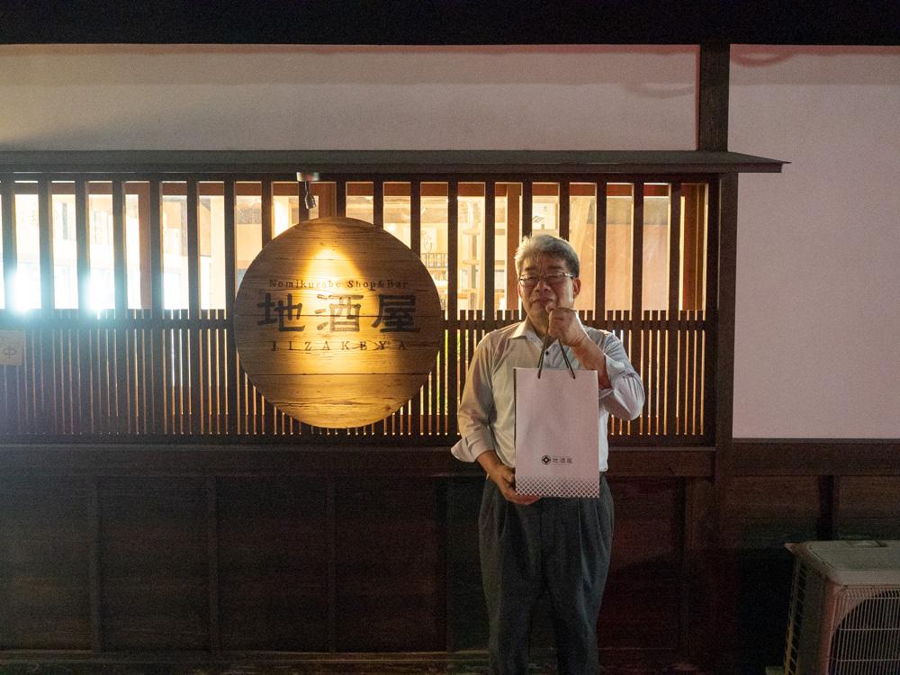 地酒屋:楠戸 登美夫さん