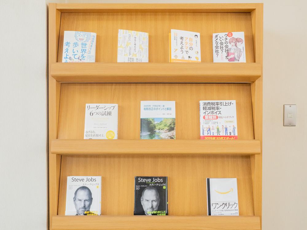 松本鉄工:事務所にある本棚