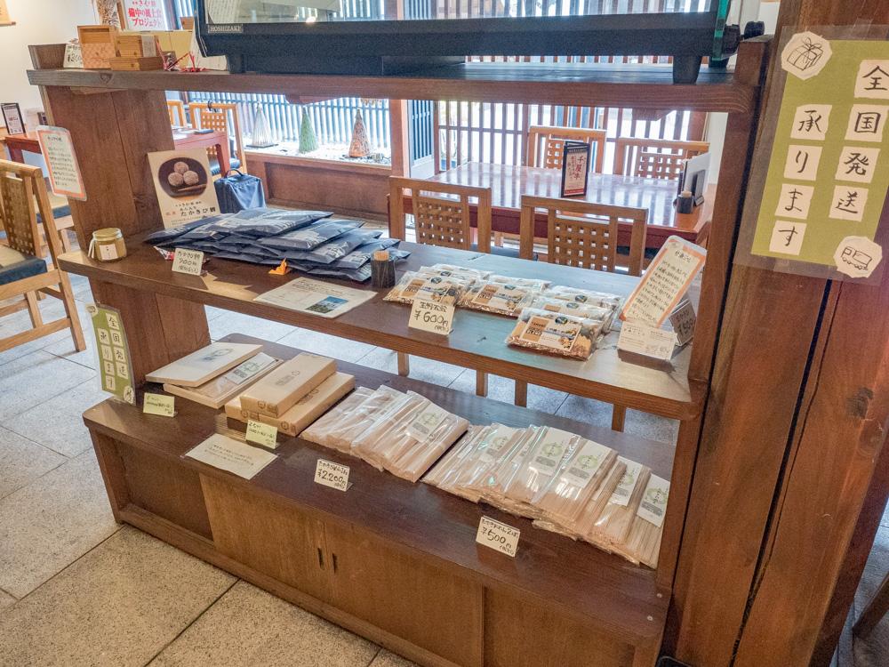 冨來屋本舗:オリジナルの土産商品