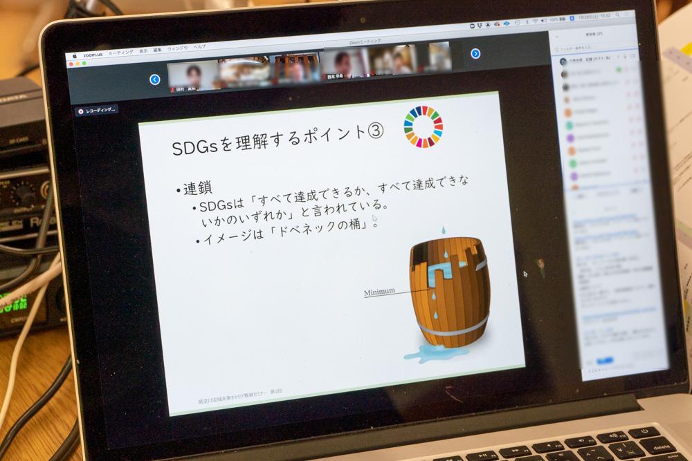 SDGsは全部できるか、全部できないか